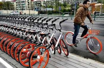 Smart bikes unveiled in Iran's capital