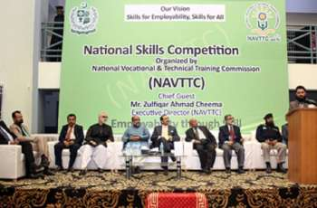 National Vocational and Technical Training Commission (NAVTTC) to establish five more COEs across country