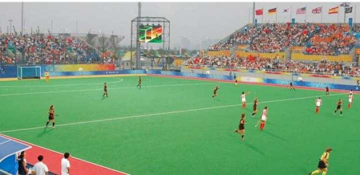 پاکستانی ٹیم ورلڈ کپ ہاکی ٹورنامنٹ دے اہم میچ اچ (کل) ملائیشیا دے خلاف کھیڈسی