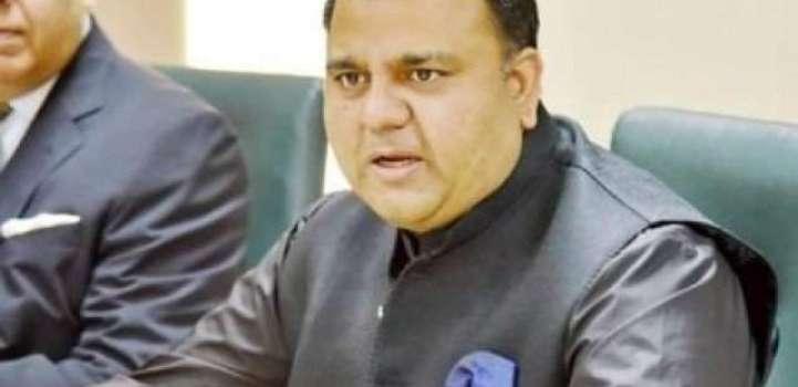 پاکستان كښې اوس د بدعنوانی او منی لانډرنګ هېچ ګنجائش نشته۔ حكومت په بې پرې احتساب باور لري۔ ..