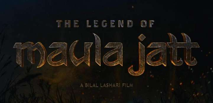 'The Legend of Maula Jatt' to be the first movie to be releas ..