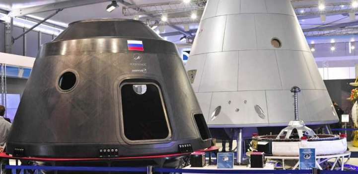 First Manned Mission of Russia's Reusable Spacecraft Federatsiya  ..