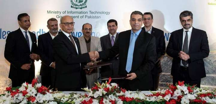 Chairman PTA inaugurates the project for seamless broadband cover ..
