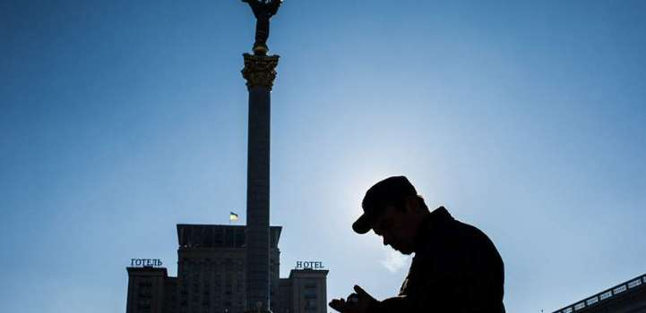 About 80% of Ukrainian Citizens Blame Authorities for Social, Eco ..
