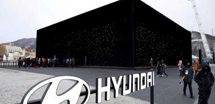 Hyundai, suppliers to invest 7.6 tln won in hydrogen cars by 2030 ..