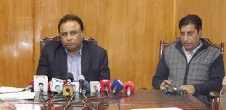 Director General Sports Punjab reviews progress of under-construc ..
