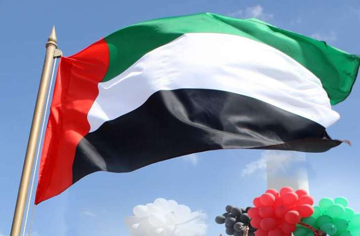 UAE embassy in Manama hosts lecture on Year of Zayed