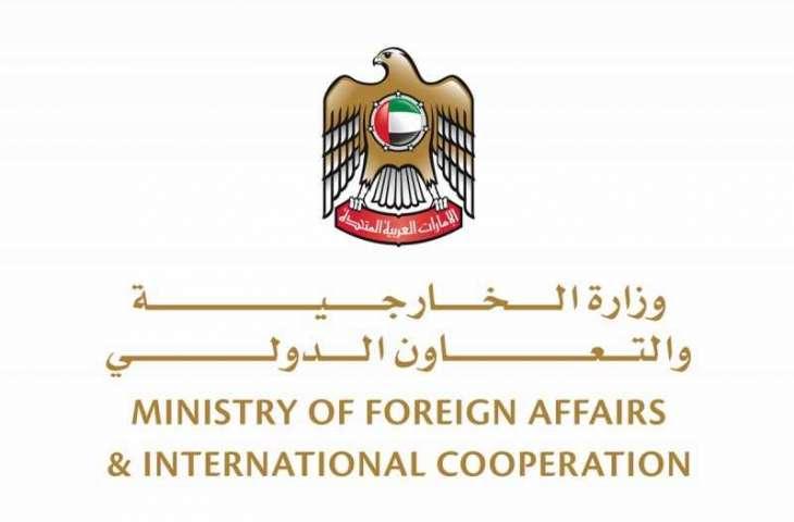 UAE welcomes political breakthroughs on Yemen