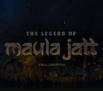 Fawad, Mahira starrer Maula Jatt's title revealed