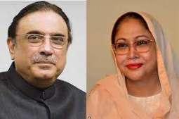 Zardari, Talpur's interim bail extended till Dec 21
