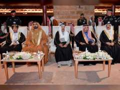 39th GCC Summit begins in Riyadh
