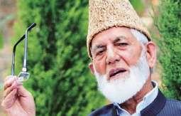 Kashmiris duty bound to advance martyrs' mission: Syed Ali Gilani