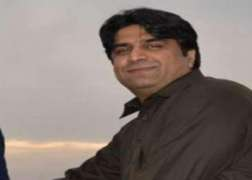 PTI govt set  trend to review performance of its ministers: Ali Nawaz Awan