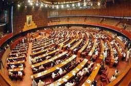 قومی اسمبلی آئین اچ انسانی حقوق دی پاسداری تے عملدرآمد دے عزم دی متفقہ قرارداد منظوری کر گھدی