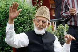 Syed Ali Gillani wants UN report on Kashmir tabled in UNGA,UNSC