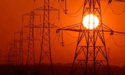 KP Govt decides to sell out 18MW electricity to Gadoon industrial estate