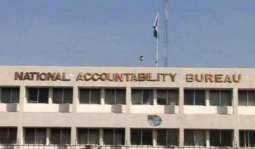 NAB initiates probe against MS Canal View for illegal housing scheme