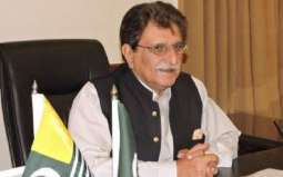 AJK Prime Minister lauds Germany for uplift of social sector
