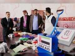 ERC pays debt of over 500 women in Jordan