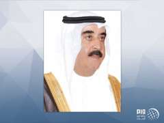 حاكم أم القيوين يعزي ملك البحرين في وفاة الشيخة نورة بنت عيسى