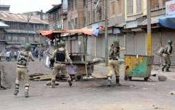 IOK to have new commando force in Governor's security name