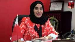 وفاة الأمیرة البحرینیة الشیخة نورة بنت عیسي بن سلمان الخلیفة