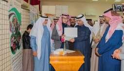 تعليم تبوك يقيم معرضاً فنياً بمناسبة اليوم العالمي للغة العربية