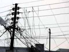35 booked over water,power theft in Sargodha