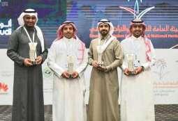 نادي عسير الفوتوغرافي يحصد المراكز الأولى في مسابقة ألوان السعودية