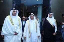 المملكة تشارك في أعمال مجلس وزراء الإسكان والتعمير العرب ومؤتمر الإسكان الخامس في البحرين