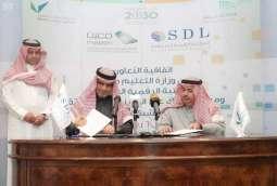 اتفاقية تعاون بين وزارة التعليم ومدينة الملك عبدالعزيز للعلوم والتقنية