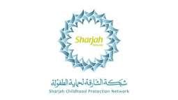 SCPN, DSVA sign MoU on raising children rights awareness