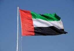 متحدہ عرب امارات په 01 جنوری د عامې رخصتۍ اعلان وكړو