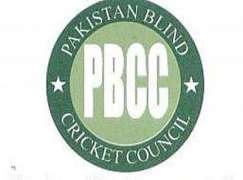 پاكستان بلائنډ كركټ كونسل به د نېپال په ضد سېريز كولو لپاره د 15 كسيزه قومي ښځينه لوبډلې اعلان (نن) كوي
