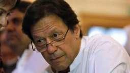وزیرِ اعظم عمران خان دے زیر صدارت نیا پاکستان ہاوسنگ پراجیکٹ دا اجلاس ،منصوبے تے ہنڑ تئیں دی پیش رفت دا جائزہ
