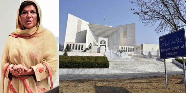علیمہ خان دے اثاثیاں دیاں تفصیلاں سپریم کورٹ وچ جمع