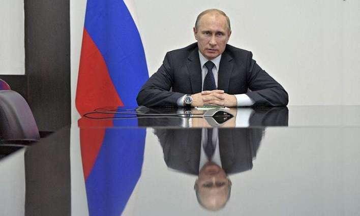 روسی صدر آندے سال سعودی عرب دا دورہ کریسن