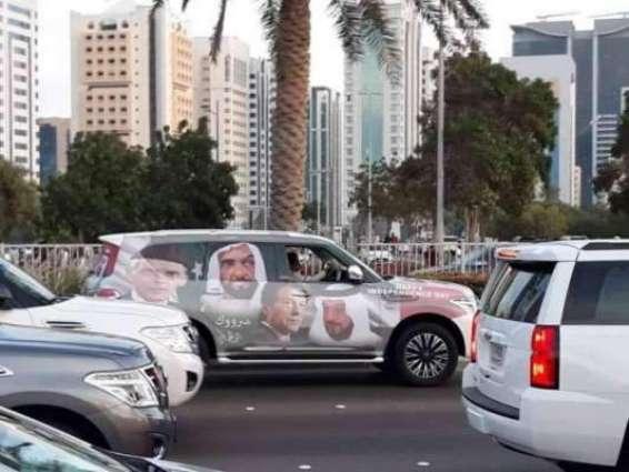 ایہ اے پاکستان دی عزت! متحدہ عرب امارات دے قومی دیہاڑ اُتے وزیر اعظم دی تصویر والیاں گڈیاں سڑکاں اُتے