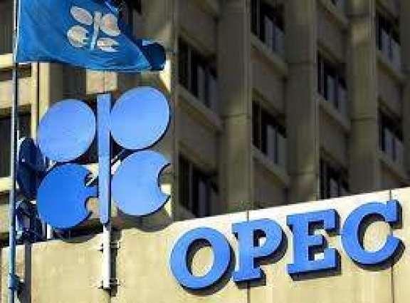 اوپیک اتے بئے تیل پیدا کرنڑ آلے ملکاں دا اجلاس جاری ہفتے ویانا اچ تھیسی تیل دیاں قیمتاں اتے پٹرولیم مصنوعات دی قیمت گھٹ کرنڑ سانگے امریکی دباﺅاوپیک دے وڈے مسئلے ہن