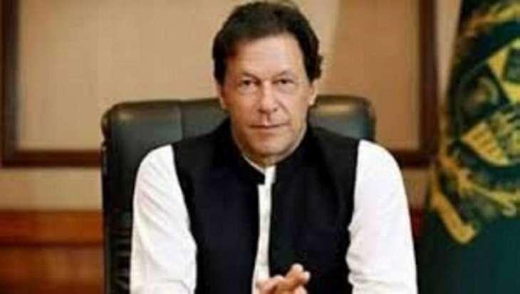 "مزن وزیر عمران خان ءَ ""ٹیکنالوجی ءِ زانشتی معیشت "" ءِ بابت ءَ ٹاسک فورس ءِ جوڑیشت ءِ منظوری دات"