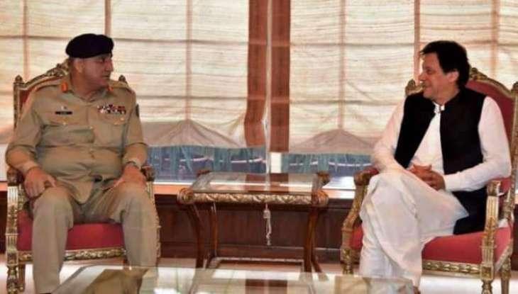وزیر اعظم عمران خان نال آرمی چیف جنرل قمر جاوید باجوہ دی ملاقات ملاقات دوران افغانستان دی صورتحال تے مفاہمتی پالیسی بارے غور کیتا گیا