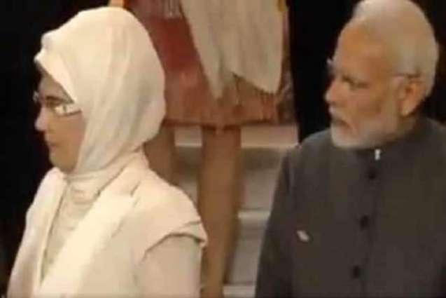 ترک خاتون اول نے بھارتی وزیر اعظم دی بے عزت کر دتی، ویڈیو وائرل