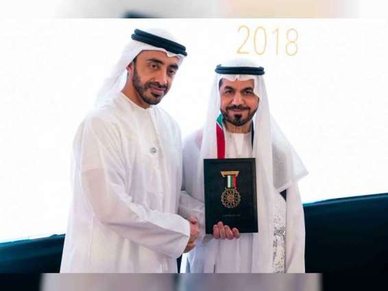 <span>Abdullah bin Zayed attends MOFAIC National Day celebrations, honours retired diplomats</span>