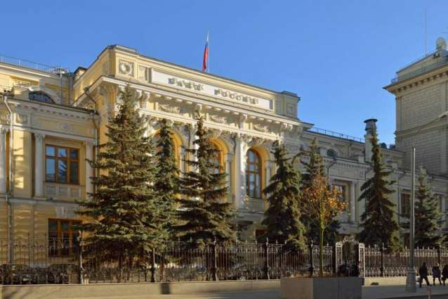 Russia's Annual Inflation to Reach 4% by Year-End - Central Bank's Forecasting Department