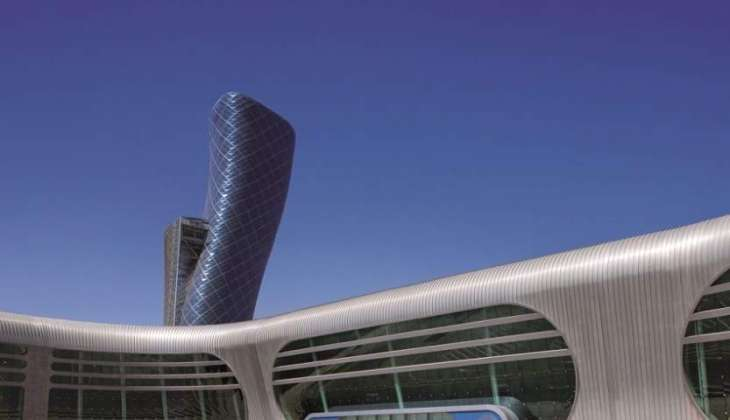 ADNEC, Abu Dhabi Convention Bureau collaborate to attract key conferences