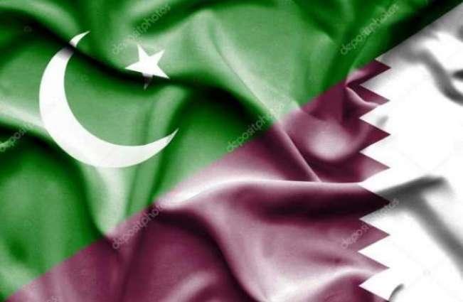 1 لکھ نوکریاں مگروں قطر دا شاندار اعلان قطر سکولاں توں باہر 10لکھ پاکستانی بالاں نوں تعلیم دیوے گا:قطری سفیر