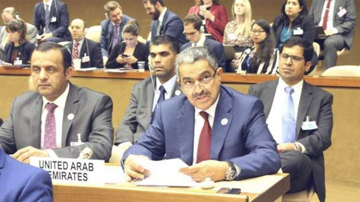 UAE participates in meeting of 'States Parties to the Biological Weapons Convention'