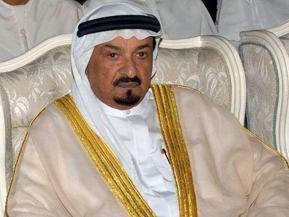 Ajman Ruler offers condolences on death of Mohammed Ahmed Al Habtoor
