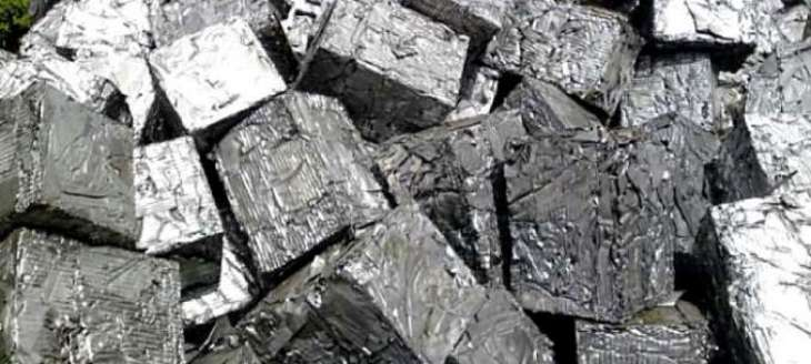 Russian Ferrous Metals Exports Up 11.4% Year-on-Year in January-October - Customs