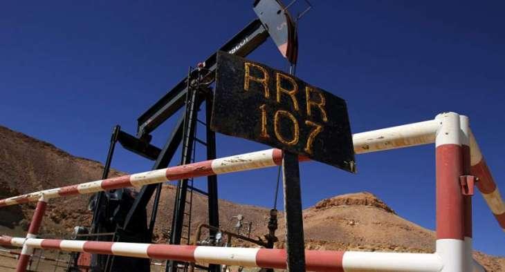 Sudan, Russia Mull Creating Oil Trade Hub at Red Sea by Building Big Refinery - Ambassador